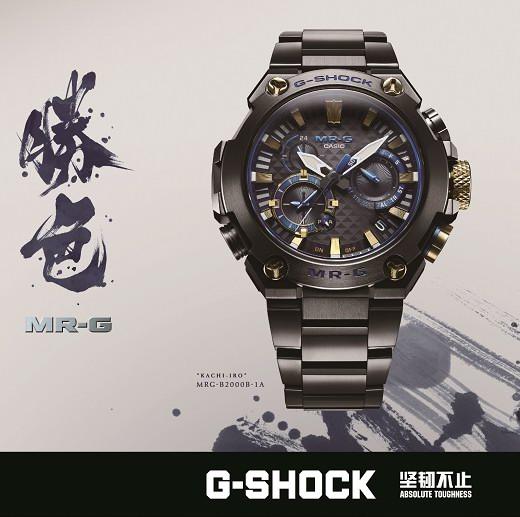"""G-SHOCK MR-G系列 """"勝色""""独行 挑战不惧 坚定所向"""
