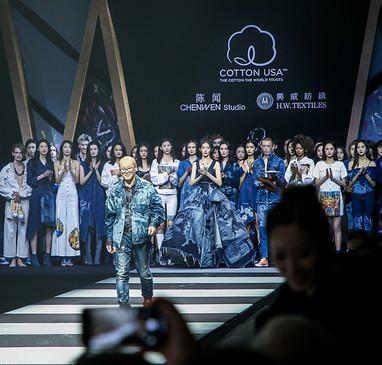 COTTON USA携手陈闻大师和香港兴威纺织 举办2020春夏牛仔时尚发布会