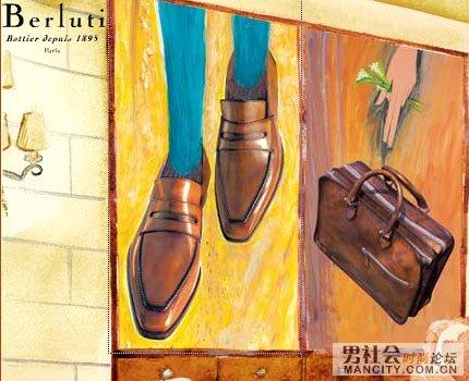全球最贵的男鞋